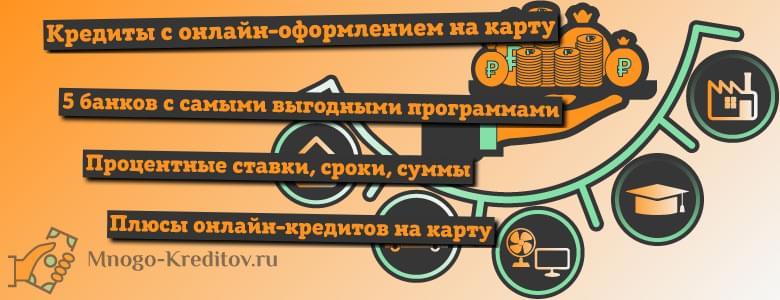 кредит банк свердловская область