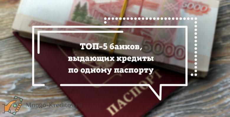 русфинанс личный кабинет оплатить кредит
