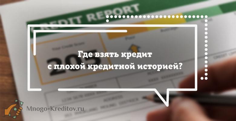 Телефон гет такси москва официальный сайт
