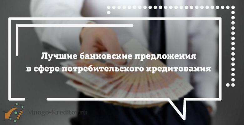 кредит лада веста ташкент