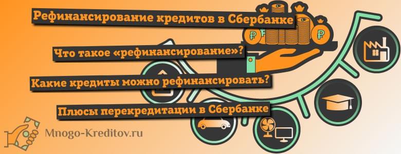 хоум кредит банк телефон горячей линии бесплатный