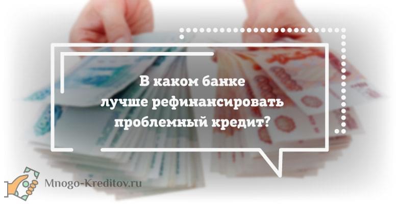 кредиты пенсионерам в перми банки
