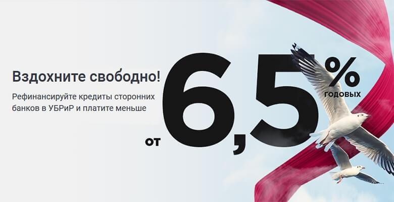 Sravni ru в тимашевске взять кредит