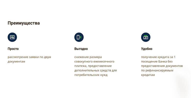 займы наличными по паспорту в день обращения новосибирск