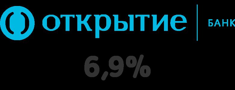 банк открытие кредит наличными официальный сайт займы на дом санкт-петербург