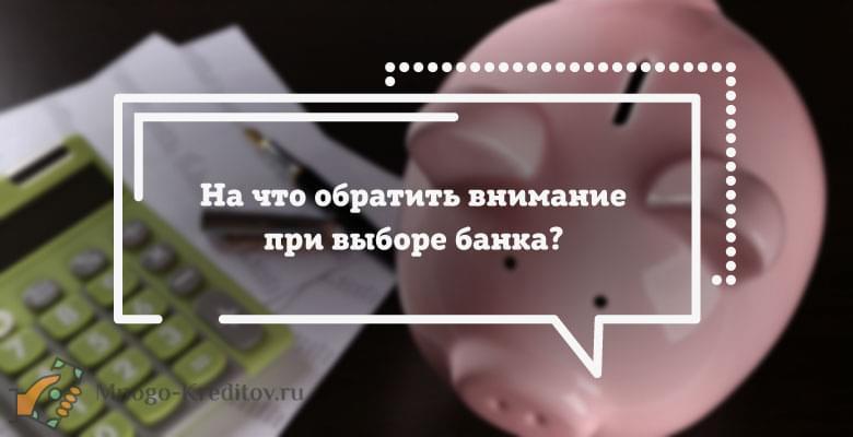 какие банки лучше для кредита наличными взять кредит без отказа на карту до 400000 тысяч рублей