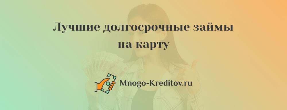 krednow займ личный кабинет