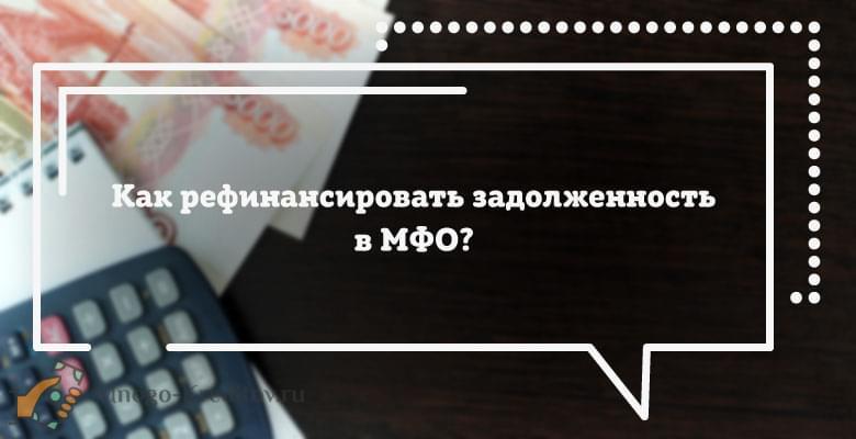 беларусбанк кредиты на жилье вторичка