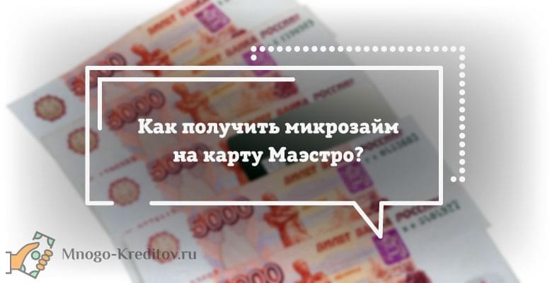 банк хоум кредит новороссийск телефон