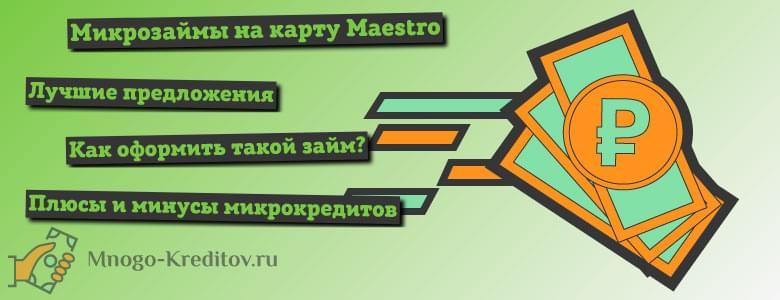 как оплатить кредит евразийского банка через каспий голд