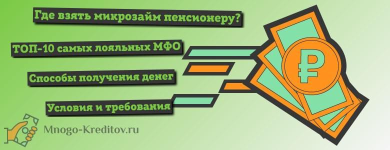 кредит для граждан снг в москве байбол