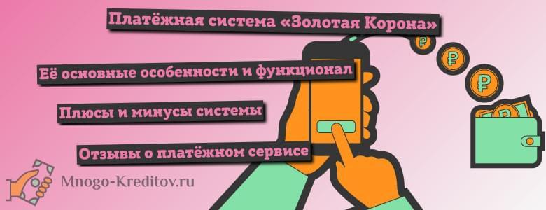 онлайн заявка на микрокредит на карту