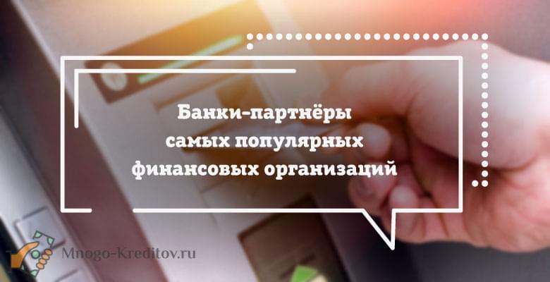 банк мтс отзывы клиентов по кредитам рефинансирования