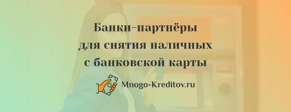 Взять займ под залог квартиры срочно vzyat-zaym.su