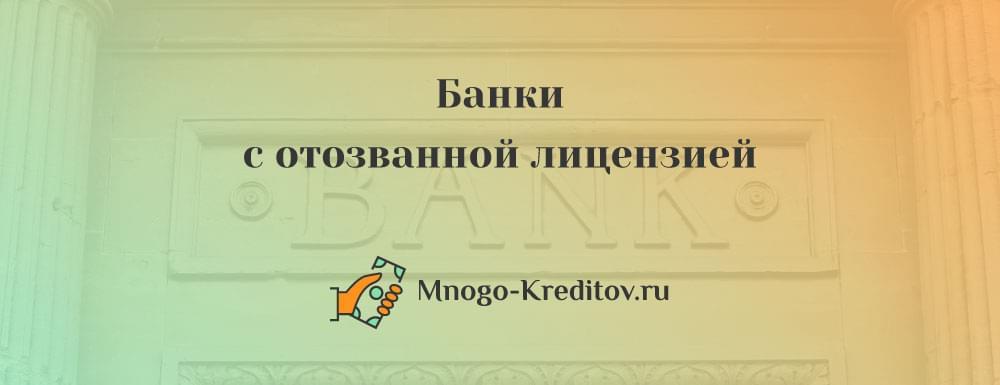 быстрый займ на карту онлайн rsb24 ru