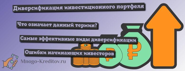 Дебет 10 кредит 71 хозяйственная операция