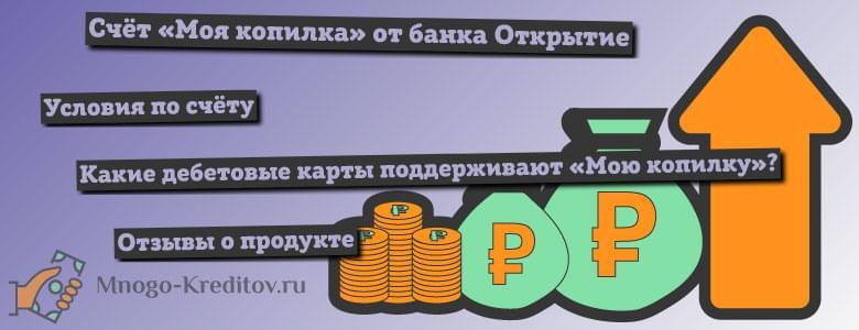 Список мфо онлайн на карту круглосуточно по всей россии без отказа новые